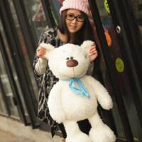 泰迪熊毛绒玩具熊 可爱布娃娃熊公仔 抱抱熊生日礼物 礼品玩偶