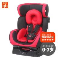 【当当自营】【支持礼品卡】好孩子CS888汽车儿童安全座椅0-6岁新生儿婴儿宝宝车载安全坐椅红黑CS888-W-L102