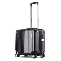 24寸耐压ABS+PC材质旅行箱 静音万向轮行李箱USO情侣拉杆箱托运箱A33