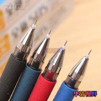 正品橘林 黑珍珠505中性笔 超舒适水笔 J505 0.5mm 4色选批发