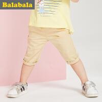 【5.25巴拉巴拉超级品牌日】巴拉巴拉女童七分裤小童宝宝童裤夏季童装儿童裤子女