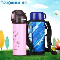 日本象印保温杯SP-HA08进口双盖儿童不锈钢保冷/保温杯/保温壶820ML