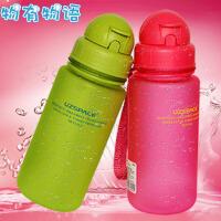 物有物语 儿童塑料杯 夏季学生成人孕妇带吸管带刻度杯耐冷耐热防漏便携式水壶水杯水具