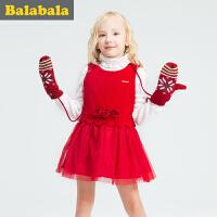 巴拉巴拉童装女童连衣裙中大童休闲裙子冬装儿童学生淑女裙女