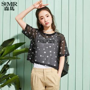 森马短袖T恤 夏装 女士圆领字母印花宽松两件套t恤韩版潮