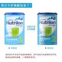 【当当海外购】荷兰牛栏奶粉 Nutrilon诺优能 进口婴幼儿配方奶粉 2段850g(6-10个月宝宝)日期新鲜到18年4月左右