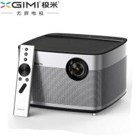 极米 (XGIMI) H1 智能 家用 投影机3D 高清 无屏电视