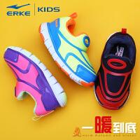 鸿星尔克2016新款童鞋男女童毛毛虫童鞋儿童运动鞋休闲加棉鞋海马鞋
