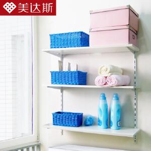 美达斯 DIY三层搁架套装 三层洗衣机架搁板 阳台搁架置物架 白色80×80