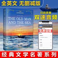 老人与海 The Old Man and the Sea