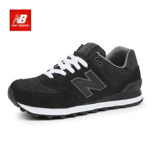 新品】New Balance/NB/574系列女鞋复古鞋休闲鞋WL574NLA