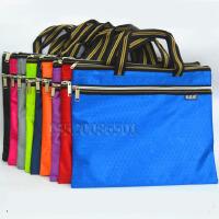 商务办公手提袋帆布袋双层拉链袋 A4会议资料袋文件袋可定制logo