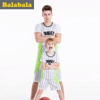 【6.26巴拉巴拉超级品牌日】巴拉巴拉中性套装中大童童装夏儿童短袖短裤篮球服两件套