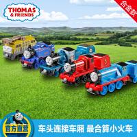 托马斯和朋友中型合金小火车BHX25 托马斯小火车儿童玩具礼物
