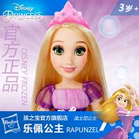 孩之宝 迪士尼美发系列长发公主乐佩人偶娃娃 女孩玩具生日礼物