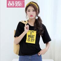 【赫��】2017夏季新款韩版体恤百搭宽松字母短袖T恤女学生短袖上衣H6730
