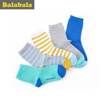 巴拉巴拉男童袜子时尚宝宝袜子秋季儿童男生短袜5双装