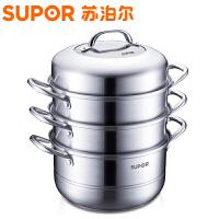 [当当自营]SUPOR苏泊尔易存储不锈钢三层复底蒸锅SZ26B4