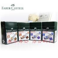辉柏嘉 铅芯 0.5mm 0.7mm FABER-CASTELL活动/自动铅笔铅芯 活动铅笔笔芯HB/2B