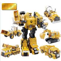 爱美达 得意小子变形金刚玩具金刚合金变形工程车大力神儿童男孩玩具合体机器人