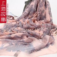 上海故事100%真丝围巾女夏季韩国桑蚕丝海边防晒百搭大方巾丝巾