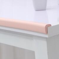棒棒猪儿童安全防撞条 宝宝防碰桌边墙角护条加厚防护条8米