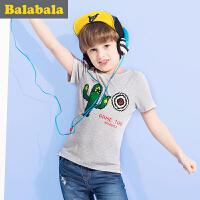 【6.26巴拉巴拉超级品牌日】巴拉巴拉男童短袖t恤中大童上衣童装夏装儿童卡通植物T恤
