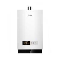 【当当自营】万家乐燃气热水器JSQ30-V16(16升)【201系列升级款】