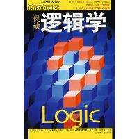 视读逻辑学