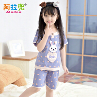 阿拉兜夏季新款纯棉短袖儿童睡衣宝宝童装 女中大童家居服女童卡通套装 33721