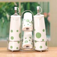 普润 厨房用品陶瓷调味瓶四件套带不锈钢铁艺搁物架