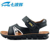 七波辉凉鞋 2017夏季新款儿童凉鞋时尚舒适男童皮凉鞋小童中童大