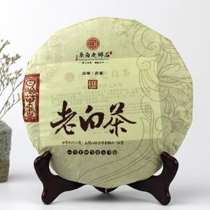 【2片】九年日晒药香老茶 药香扑鼻煮水甜似蜜 白茶