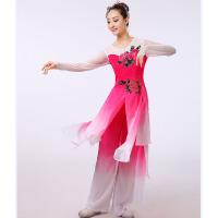 2016新款秧歌服中老年扇子舞民族古典舞舞蹈服装舞台演出服女