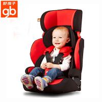 【当当自营】【支持礼品卡】好孩子CS901汽车用安全座椅9个月-12岁宝宝儿童安全坐椅 CS901-B-L201红色