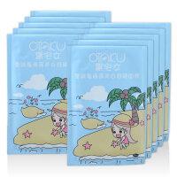 台湾 御宅女OTAKU新品蚕丝圣诞岛海藻舒缓面膜10片
