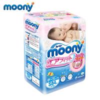 Moony 日本原装进口尤妮佳 婴儿纸尿裤S84片超薄尿不湿 4-8公斤