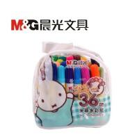晨光文具 36色水彩笔 可水洗水彩笔 FCP90152 安全无毒 水彩笔,可水洗 再也不怕衣服弄脏了!