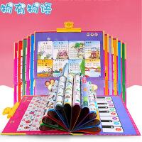 物有物语 识字卡 儿童玩具认知拼音有声挂图早教启蒙数字发声识字卡片宝宝玩具0-3-6岁益智玩具