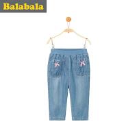 巴拉巴拉女童中裤小童牛仔裤宝宝七分裤童裤夏季童装儿童裤子