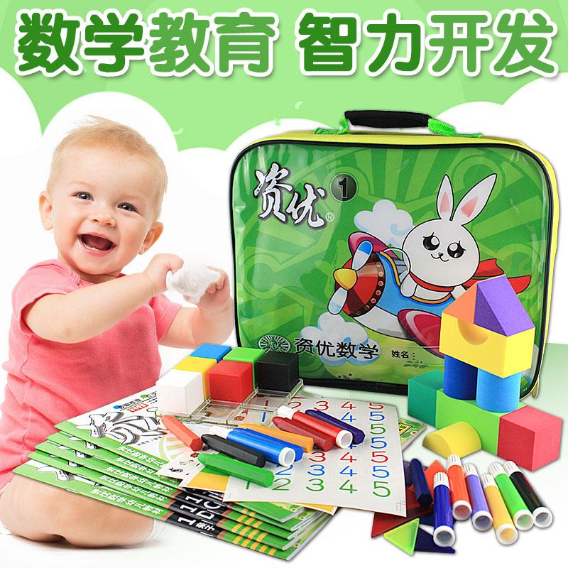 幼儿园早教启蒙书籍教材教具图书绘本3-6岁儿童智力开发题目游戏观察