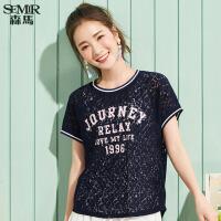森马短袖T恤 夏装 女士字母印花宽松两件套背心t恤韩版潮