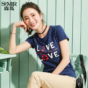 森马短袖T恤 2017夏季新款 女士学生刺绣波点印花圆领打底衫上衣