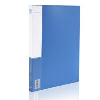 得力文具(deli)5301文件夹A4单夹  办公用品