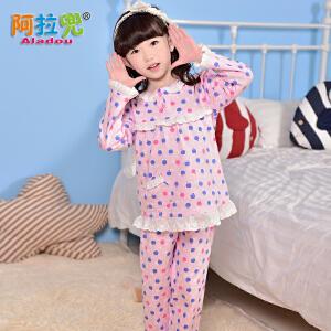 阿拉兜纯棉女孩儿童睡衣套装2017春季新款小苹果女童家居服2件套 3794
