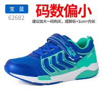 七波辉童鞋 2017春夏新款男中大童网跑鞋运动鞋 儿童休闲网布鞋