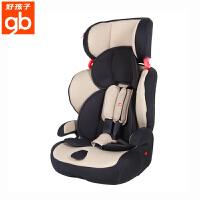 【当当自营】【支持礼品卡】好孩子CS901汽车用安全座椅9个月-12岁宝宝儿童安全坐椅 CS901-B-L202灰黑色