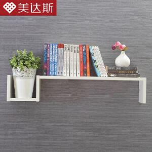 美达斯 S型搁架 客厅卧室背景墙创意装饰书架置物架 机顶盒壁挂架子组合