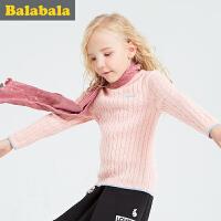 【6.26巴拉巴拉超级品牌日】巴拉巴拉童装女童毛衣套头中大童上衣冬装儿童针织衫羊毛
