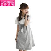 美琳妈咪韩版孕妇装夏装 新款孕妇裙 短袖孕妇连衣裙 棉质2756